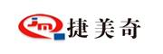 深圳市捷美奇电子五金有限公司