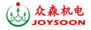 深圳市众森机电设备有限公司
