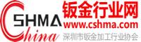 钣金行业网|专业的钣金网站